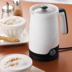 カフェミルクフォーマー/Cafe milk foamer電気ミルク泡立て器
