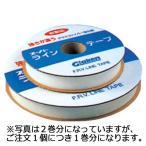 スーパーラインテープ 5cm × 50mゲートボール用品