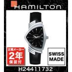 ウルトラSALE 新品 ハミルトン HAMILTON H24411732 ベンチュラ【2年間国際メーカー保証付き】メンズ クオーツ VENTURA メンズ 腕時計 正規並行輸入品