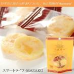 カズチー 1袋  数の子チーズ 井原水産 おつまみ カルディ 珍味