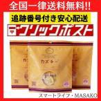 カズチー 3袋セット  数の子チーズ 井原水産 おつまみ カルディ 珍味
