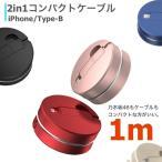 2in1 ������꼰 ���ť����֥� iPhone �ޥ�����USB iphone6 iphone7 iphone8 iphoneX ����ɥ���