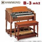 HAMMOND B-3 mk2