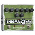 Electro Harmonix ENIGMA Q Balls for Bass