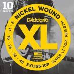 D'Addario ダダリオ エレキギター弦 XL Nickel Multi-Packs Electric Guitar Strings EXL125-10P (10 Set Pack)