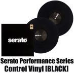 serato Serato Official Control Vinyl [BLACK]【2枚セット】
