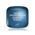 VIENNA/VIENNA SPECIAL EDITION COMPLETE BUNDLE 【簡易パッケージ販売】【8/31正午までの期間限定特価】