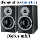 dynaudio BM6Amk2 (ペア)【メーカーデモ使用B級アウトレット】【渋谷イケベ超決算セール】