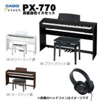 CASIO / PX-770 WE/BK/BN�ʹ��㼫�ߥ������åȡ�/ ������� �ޥޤΥ����դ������ڡ��� / �إåɥۥ�����ץ����ա�