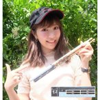 Pearl TG-1 #HN [タイトグリップ:desighed by ひなんちゅ / SILENT SIREN]