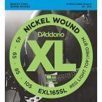D'Addario ダダリオ エレキベース弦 XL Nickel Round Wound EXL165SL