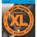 D'Addario ダダリオ エレキベース弦 XL Nickel Round Wound EXL160SL