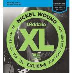 D'Addario ダダリオ エレキベース弦 XL Nickel Round Wound EXL165-6