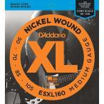 D'Addario ダダリオ エレキベース弦 XL Nickel Round Wound ESXL160