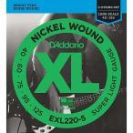 D'Addario ダダリオ エレキベース弦 XL Nickel Round Wound EXL220-5
