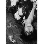 【イベント対象商品】塩野瑛久セカンド写真集「bloom」