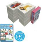 七田式フラッシュカード〜かな絵ちゃん 日本語DVDセット