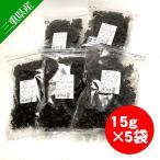 お得な5袋セット 黒ばら海苔20g熊本産