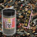 大容量「梅かつお味」海苔屋がつくった海苔いっぱいの海苔ふりかけ