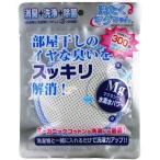 宮本製作所 洗たくマグちゃん ブルー (マグネシウム洗濯 消臭+洗浄+除菌 )