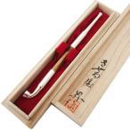 飯塚昇 極細羅宇煙管「出世」200年の歴史と伝統の手作りキセル きせる 煙管  取寄せ品