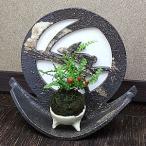 信楽焼き障子付き陶器花器◆送料無料◆<br>山野草を演出するインテリア山草鉢【ha-0094】『あすつく』
