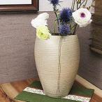 信楽焼きサハラ線入り花器 やすらぎを感じさせる信楽焼の花入れ。ギフトにも最適な花器【ha-0122】『あすつく』