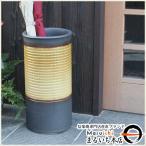 信楽焼  ビードロ格子目傘立て 玄関先のインテリア 陶器つぼ 傘たて かさたて ツボ カサタテ しがらき ギフト kt-0244