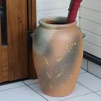 傘立て 信楽焼傘立て 【送料無料】 陶器傘立て かさたて やきもの傘立て かさたて陶器 傘入れ 陶器かさたて しがらき 壷 つぼ型傘立て [kt-0327]