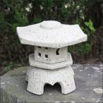 信楽焼8号六角雪見灯籠◆送料無料◆お庭を飾る陶器燈籠!和風を感じさせてくれます。とうろう/灯篭/灯籠/燈篭/燈籠[ok-0044]『あすつく』