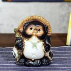 信楽焼 たぬきの置物 5号福々タヌキ タヌキ 置物 置き物 陶器 狸 開運 厄除け 商売繁盛 たぬき置物  狸 ta-0070