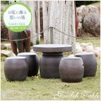 信楽焼 20号  テーブルセット 庭園 ベランダ 陶器 テーブル イス ガーデンテーブルセット te-0032