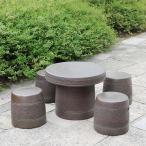 陶器テーブル 22号 信楽焼ガーデンテーブル お庭 ベランダ 庭園セット ガーデンテーブルセット 陶器 イス 信楽焼テーブル ガーデンセット やきもの 庭用 te-0055