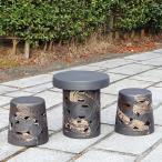 信楽焼 15号  テーブルセット 庭園 ベランダ 陶器 テーブル イス ガーデンテーブルセット 庭園テーブル  te-0056