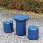 陶器テーブル 15号 信楽焼ガーデンテーブル お庭 ベランダ 庭園セット ガーデンテーブルセット 陶器 イス 信楽焼テーブル ガーデンセット やきもの 庭用 te-0058