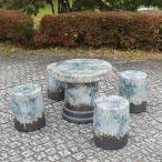 陶器テーブル 20号 信楽焼ガーデンテーブル お庭 ベランダ 庭園セット ガーデンテーブルセット 陶器 イス 信楽焼テーブル ガーデンセット やきもの 庭用 te-0060