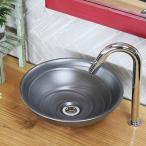 信楽焼(小型)洗面ボウル 洗面ボール 和風 洗面シンク 洗面鉢 手洗器 手洗い鉢 陶器 洗面 洗面台 陶器洗面 陶器鉢 tr-2181