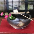 つくばい 信楽焼 蹲 【送料無料】 竹付き鉢 陶器つくばい 金魚鉢 めだか鉢 スイレン鉢 ツクバイ しがらきやき 手洗い鉢 手水鉢 花器  [tu-0012]『あすつく対応』