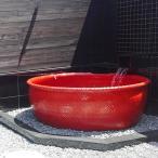 丸型 直径1800×高さ600mm 信楽焼浴槽 手ひねり成型 陶器浴槽 陶器風呂 つぼ湯 つぼ風呂 風呂釜 風呂桶 やきもの バスタブ 釜風呂 信楽焼ふろ 露天風呂 温泉 壷