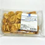 茂蔵 バナナチップ ミックス
