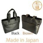 ショッピング日本製 日本製|MADE IN JAPAN|和縫ブランド|Wa-Sew|倭人|ビジネストートバッグ