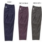 クロダルマ(KURODARUMA)57128防水防寒ズボン/ナイロン100%/通気性に優れ
