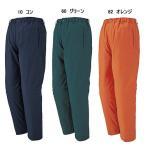 ジーベック(XEBEC)530防水性軽量防寒パンツ/ナイロン100%/金属ファスナー・樹脂ボタン