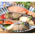 夏の海鮮樽漬(みそ漬) (さわら 銀だら キングサーモン まながつお) お祝 内祝 お取り寄せ お中元 ギフト