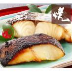 銀鱈・鰆のみそ漬 焼8切