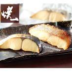 桜鯛・鰆のみそ漬 焼8切