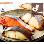 銀鱈・キングサーモン・鰆のみそ漬 焼 お祝 内祝 お返し お取り寄せ 高級 ギフト6切