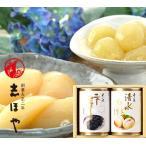 清水白桃・ピオーネ缶詰(2缶入)