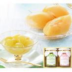 岡山果実のフルーツコンポート(清水白桃・マスカット) お祝 内祝 お供え お返し お取り寄せ ギフト