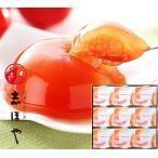 完熟トマトゼリー (9個入)  プレゼント ギフト お祝 お返し 内祝 お供え お取り寄せ